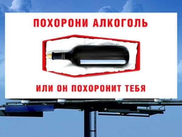 Калининград лечение алкоголизма