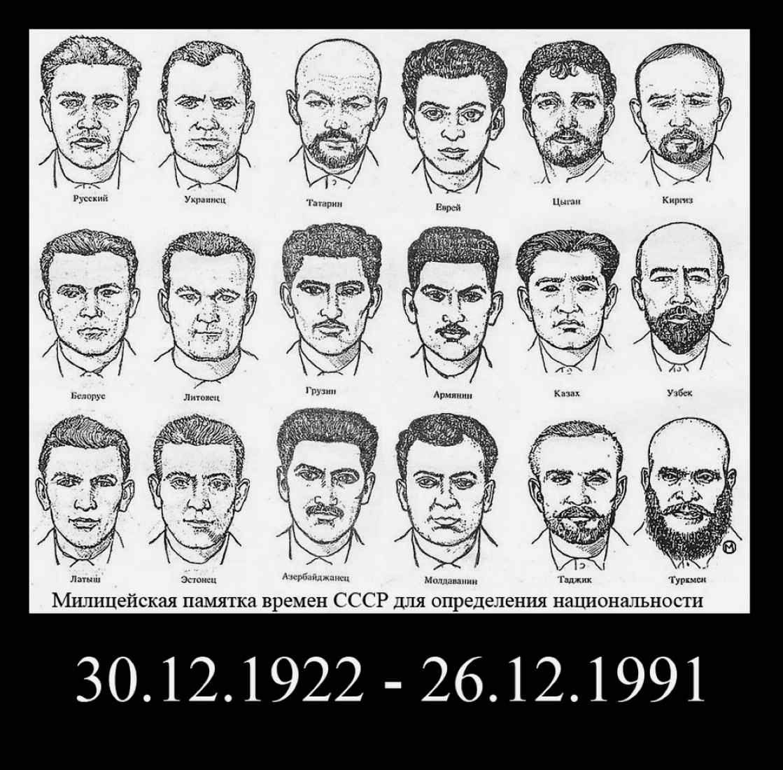 Член в стене русское 12 фотография