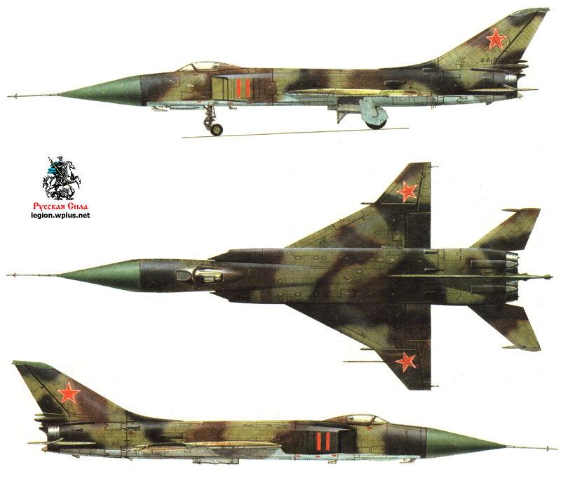 Истребитель-перехватчик Су-15Т